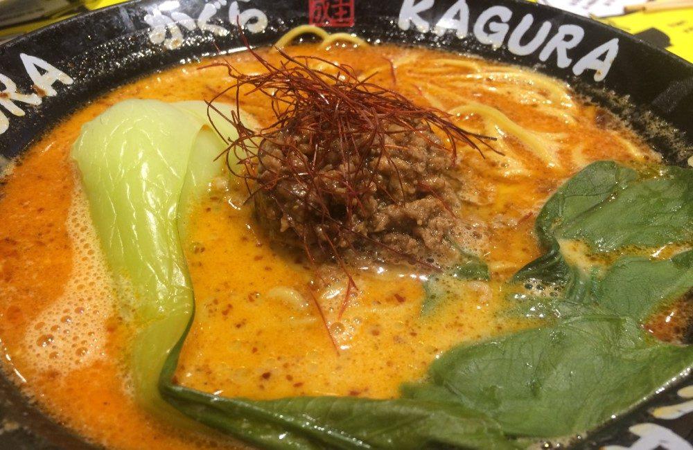 Ramen del restaurante Kagura (Madrid)