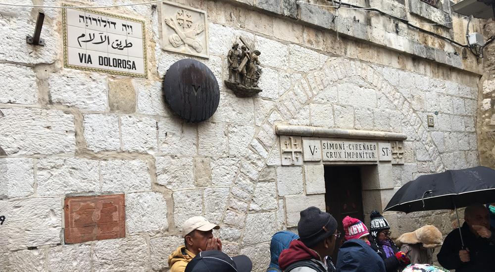 Primera parada de la Via Dolorosa en Jerusalén