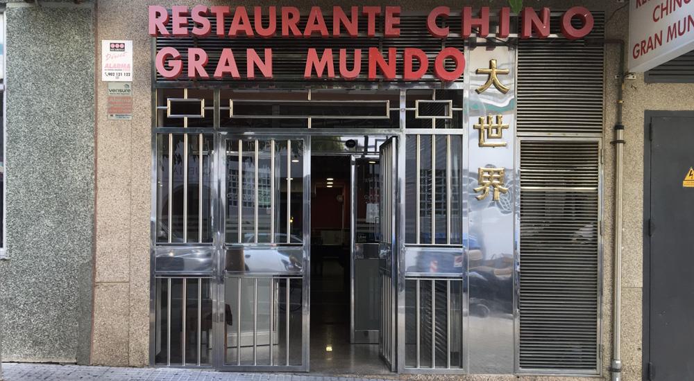 """Restaurante chino """"Gran Mundo"""" de Cádiz"""